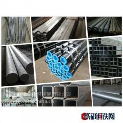 亚虎国际pt客户端_供应55*8铝管 55*9铝管规格