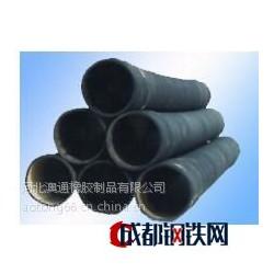 666A河北大口径胶管生产厂家奥通大口径胶管批发价格AT胶管供应商