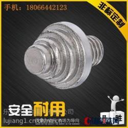 乐清市品胜电气专业生产非标铆钉,半空心实心铆钉,平头实心铆钉