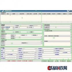 供应民情档案文件管理系统