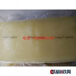 原厂现货 德国朗盛 Keltan EPDM 9565Q 超高分子量 工业应用 三元乙丙橡胶