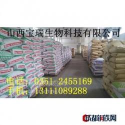 食品级板栗粉生产厂家