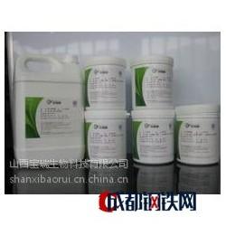 食品级南瓜粉末香精生产厂家