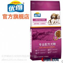 优朗狗粮 小型犬幼犬通用狗粮 泰迪贵宾比熊幼犬专用粮1.5kg