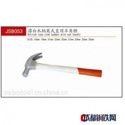 生产出口石工锤