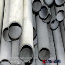 诚信厂家直销优质工业纯钛管
