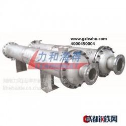 换热设备,列管式冷却器,管壳式换热器