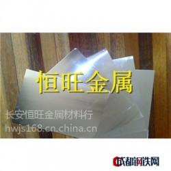 供应耐高温6063-6薄壁铝管