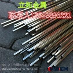 专业生产304不锈钢毛细管 316L不锈钢精密毛细管 可加工线切割