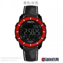 XWatch智能手表智能手环运动手表