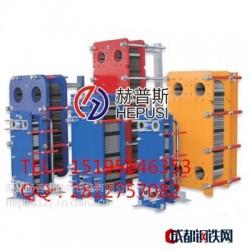 苏州基伊埃板式换热器垫片厂家