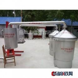厂家直销信泰不锈钢酿酒设备 生熟两用酿酒酒锅、岳阳烧酒设备、蒸馏白酒机械