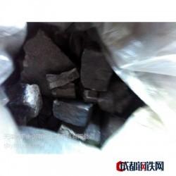 天津博宇现货供应高、低、微碳铬铁