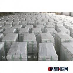 各种牌号镁合金深加工产品(挤压、压铸、棒材、板材、铸造、锻造)
