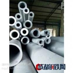 浙信不锈钢供应各类材质不锈钢管材,厚壁管,非标管