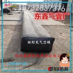 矩形橡胶气囊 充气芯模 圆形气囊 厂家直销 枣强东鑫值得信赖详询15732837376