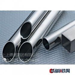 上海地区供应304L、316L不锈钢管,工业级不锈钢化工管道