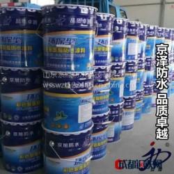 厂家批发京旭牌彩色聚氨酯防水涂料卫生间专用水性聚氨酯防水涂料
