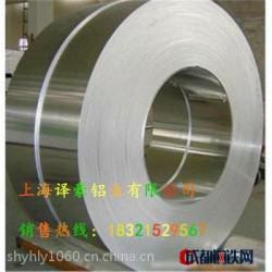 译豪铝业供应:铝板,铝卷,保温铝卷价格,氧化拉丝铝板