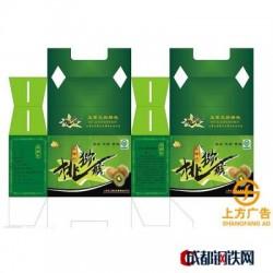 上海上方广告生活用品创意包装设计定制