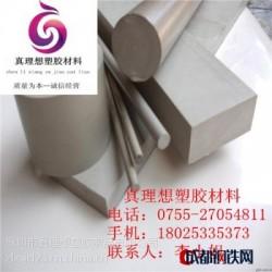 深圳市真理想塑胶制品批发加工进口PEEK板 聚醚醚酮板