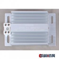 特价供应 开尔文ERT-100W开关柜铝合金加热器 你的温度控制者