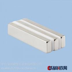 供应铁氧铁磁铁,钕铁硼磁铁,橡胶磁铁,磁力棒,永磁材料磁块