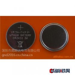 cmos纽扣电池cr2016cr2032cr2025扣式电池焊脚加工电池