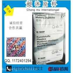 注塑级 PA66 德国巴斯夫 A3EG7FC食品级 耐油35%玻纤增强