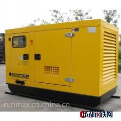 20-1500kw 康明斯柴油发电机组