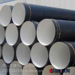 廠家直供優質可靠的IPN8710防腐鋼管圖片