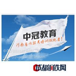 PC网站 手机网站 微信商城+三级分销