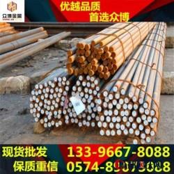 现货供应25CrMnSi圆钢 合金结构钢 规格齐全 量大从优