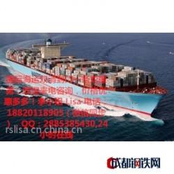 海运家具到澳大利亚 广州到澳大利亚海运 国际海运
