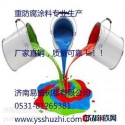 上海长风蓝水(PE漆专用)异辛酸钴-固化促进剂