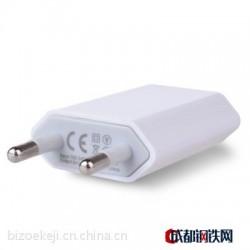 新款手机充电器USB5V1A充电头欧规美规5W适配器智能快速充电器厂家直销