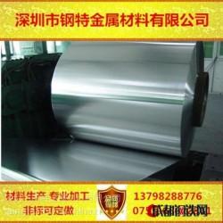 廠家直銷SUS301冷軋不銹鋼卷帶 特硬拉伸帶SUS 301不銹鋼帶圖片