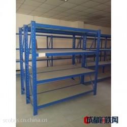 仓储货架 层板货架 货架厂家