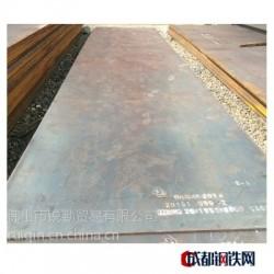 厂家批发广东中厚钢板 钢板Q235B中厚钢板 钢结构专用A3钢板可配送