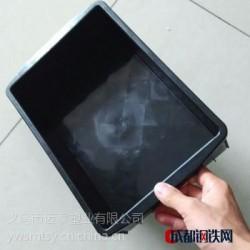 供应迈泰塑业防静电周转箱塑料箱零件盒外300*205*90mm收纳箱整理箱