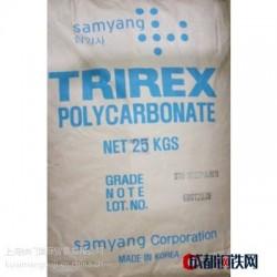 提供韩国三养的硅化PC3022PJ