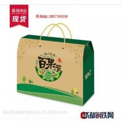 食品包装盒设计哪家比较好