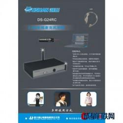 湖山DS-G24RC 专业功放 湖山HP200 专业音箱 湖山P2250K专业功放