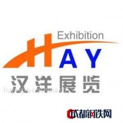 2016上海法兰克福汽配展
