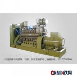 640千瓦济柴柴油发电机组