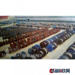 河北宏亮 铜芯电力电缆 YJV-3*50 国标电缆 厂家直销