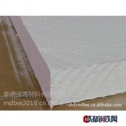 硅酸铝甩丝毯厂家供应窑炉硅酸铝针刺毯丨硅酸铝纤维毡10到80mm厚规格齐全
