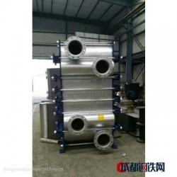 江苏连云港船舶专用板式换热器厂家医化食品制药专用氨水配套换热器