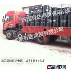山东济南批发三乙醇胺国标85%水泥助磨剂