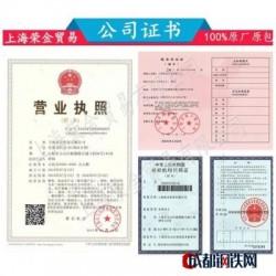 PP/3204华东经销商 货源稳定